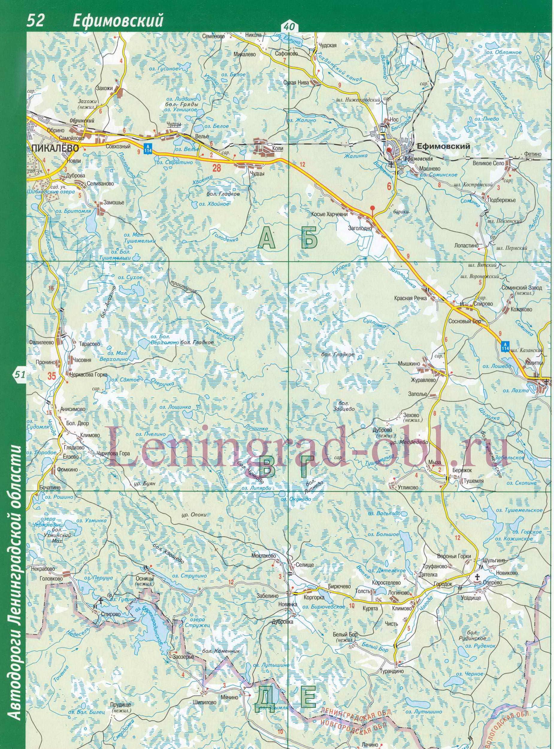 Карта Бокситогорского района. Детальная топографическая ...: http://leningrad-obl.ru/map648943_1_1.htm