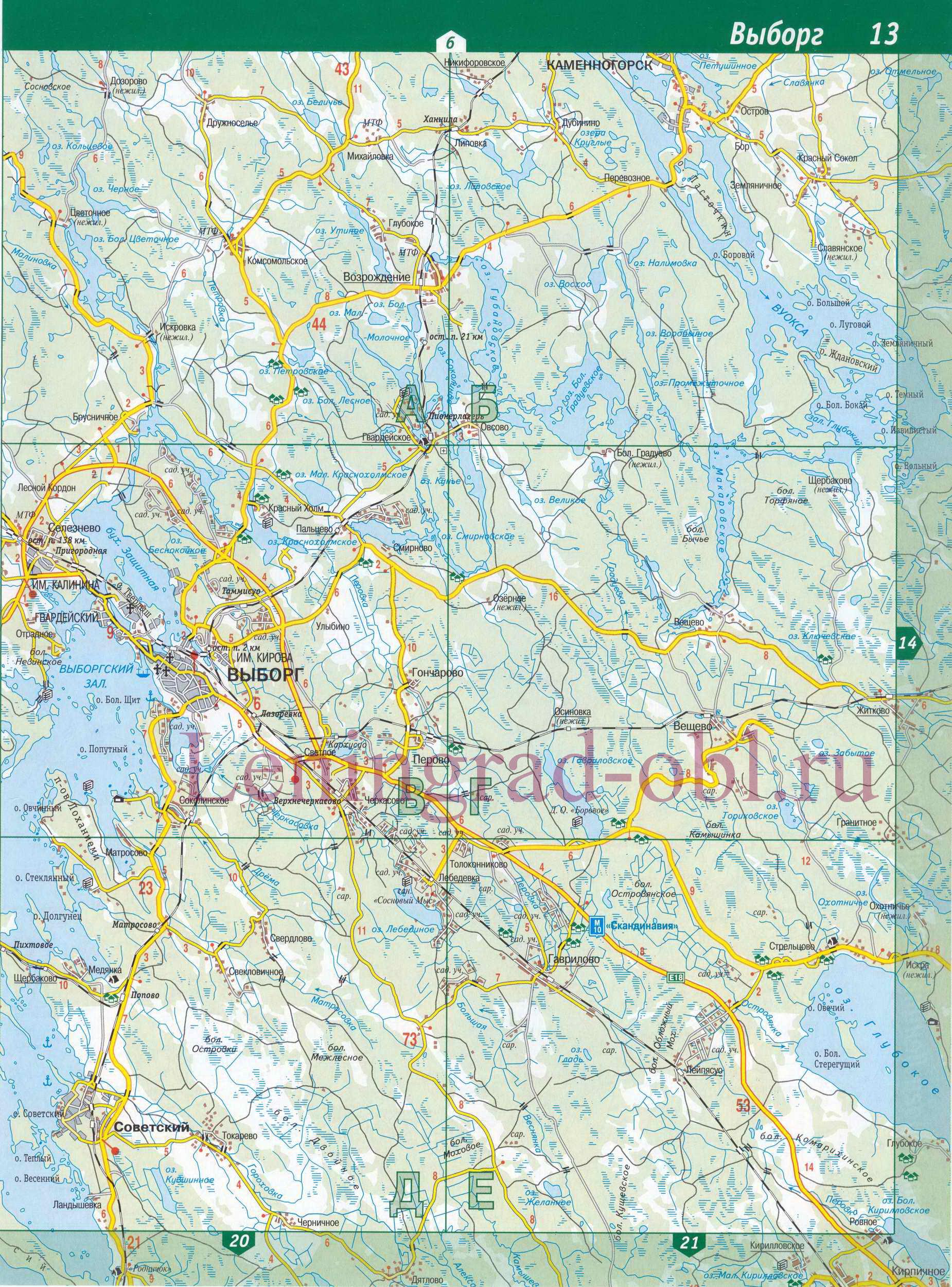 Города ленинградской области 23 фотография