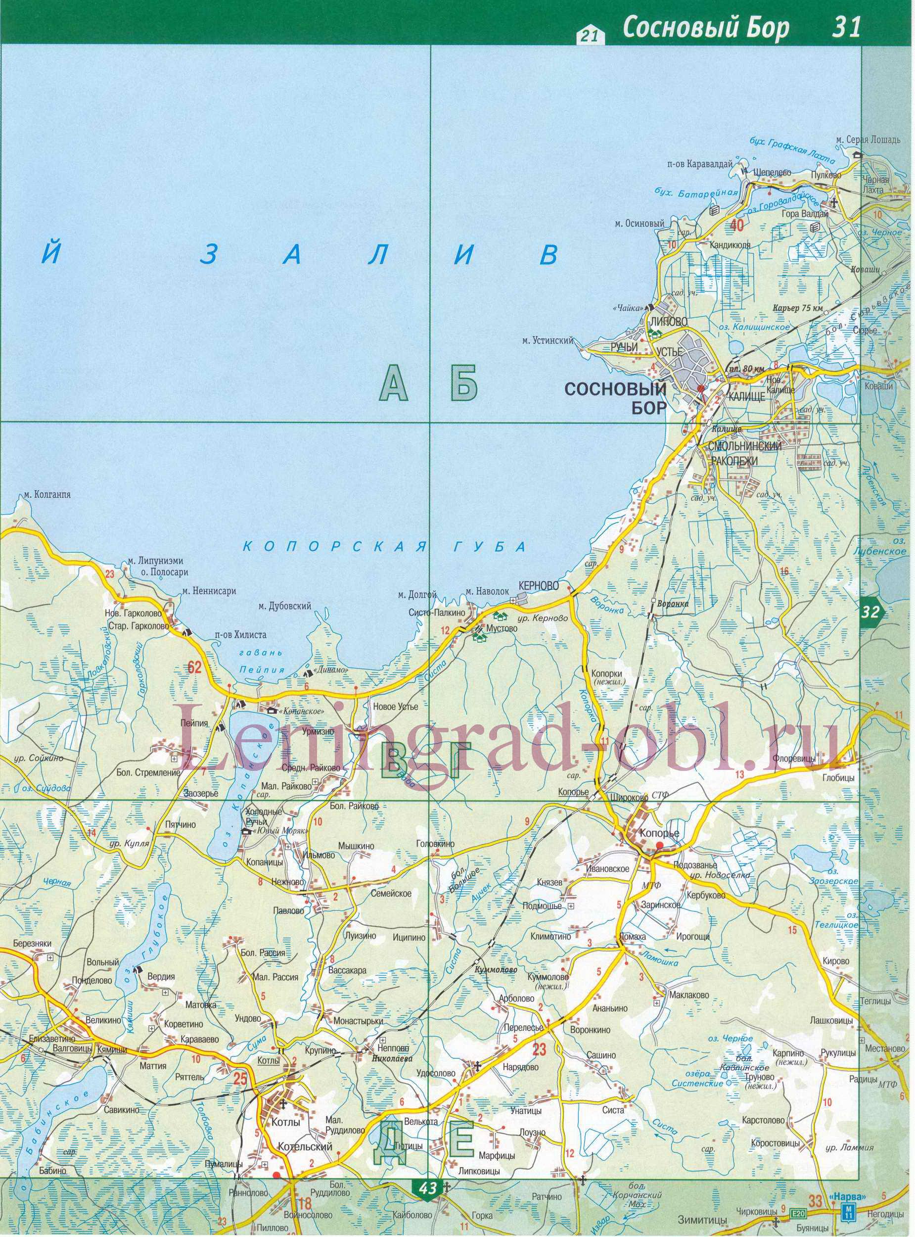 Карта автомобильных дорог гатчинского района медицинская справка в гибдд савеловская