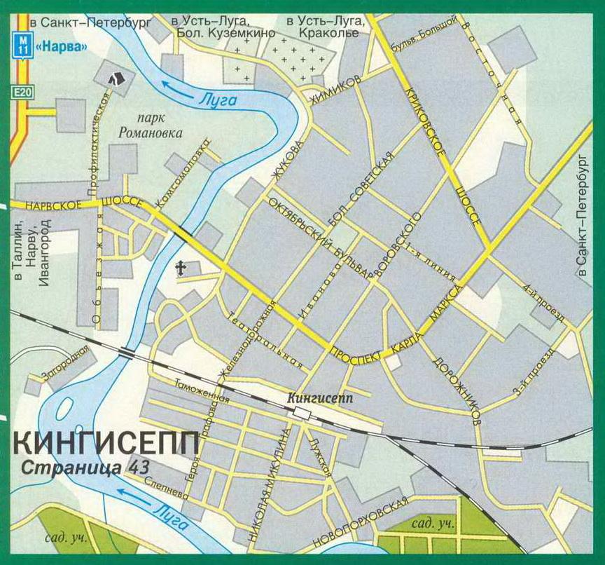 Карта улиц г Кингисепп